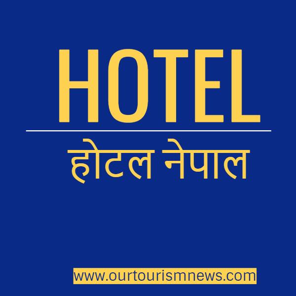 विदेशबाट आउनेले १० दिन अनिवार्य क्वारेन्टिन बस्नुपर्ने, तोकियो काठमाडौँका ७८ होटल (सूचीसहित)